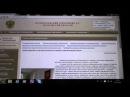 Клевета в интернете Как подавать в суд Юрий Моша