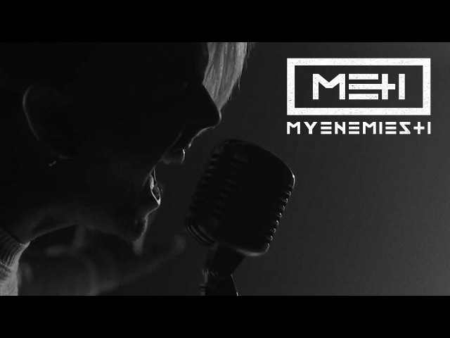 My Enemies I - The Beast Inside (Official Music Video)