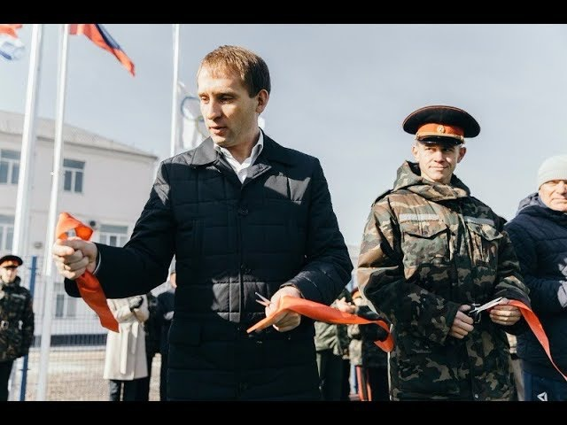 В Амурском кадетском корпусе открыли новый стадион, построенный по программе «Г...