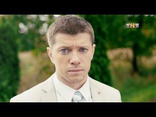 Сериал Ольга 2 сезон  20 серия — смотреть онлайн видео, бесплатно!