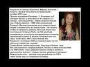 Марина Аксенова Алмата ЖКБ гепатит и др каскадная коловада решила проблемы