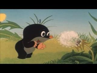 Крот Непоседа Мультфильм для Детей