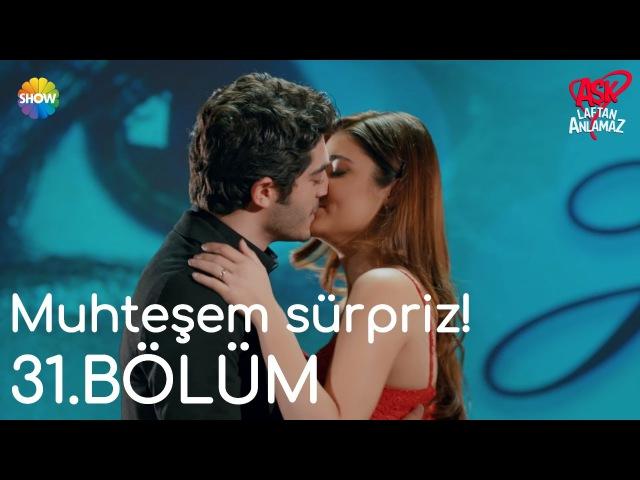 Aşk Laftan Anlamaz 31.Bölüm | Murattan Hayata muhteşem sürpriz