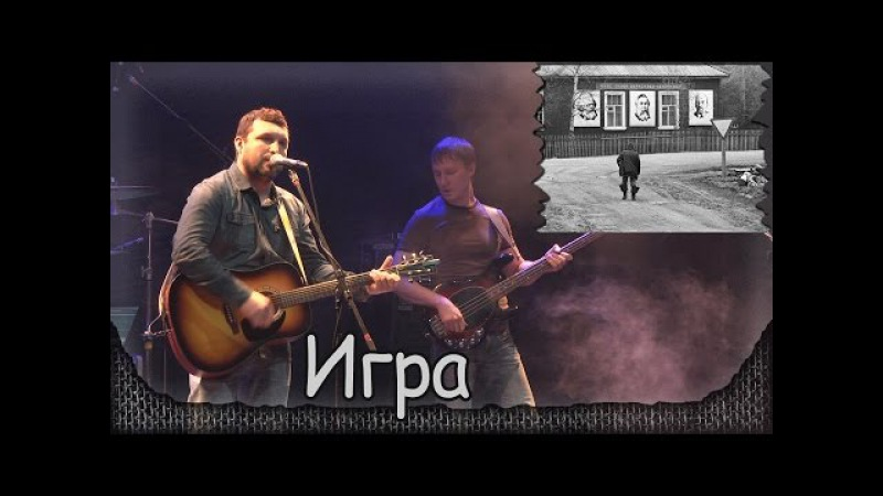 АнимациЯ - Игра. New! Презентация альбома Распутье. Москва, клуб RED (02.04.2015)