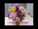 Крокусы из холодного фарфора. Весенние цветочки в маленьком букете
