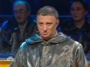 Своя игра. Богатыренко - Мереминский - Фиалко 18.11.2006