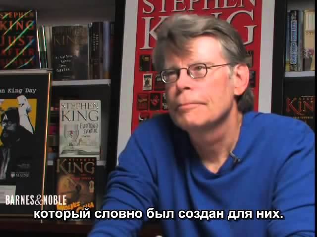 Стивен Кинг в программе из цикла