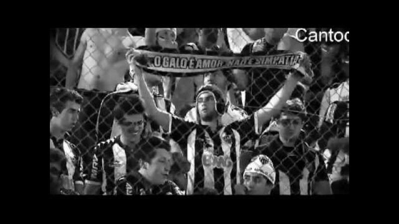 Chamada SporTV para final da libertadores 2013 Atletico Mineiro Galo