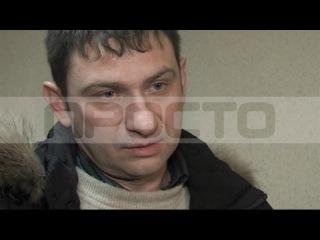 Организатор собачьего концлагеря предстал перед судом, эфир от 18.01.2017