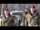 День памяти военнослужащих отряда специального назначения «Ермак»