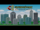 Бабломет взбудораживает рунет! Проверено 100