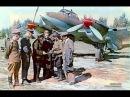 Авиация второй мировой войны фильм 3