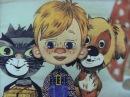 Дядя Федор, Пес и Кот. Мама и Папа 1976. Советский мультфильм Золотая коллекция