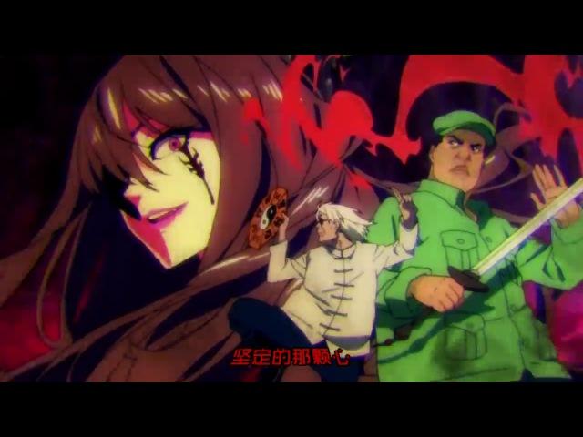57 серия Таинственный китаец - Chinese Mystery Man русская озвучка