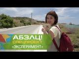 Путешествовать по Мальте за 1.5 евро. Европа за копейки - Абзац! -  26.06.2017