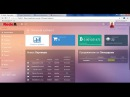 RedeX Редекс Как зарегистрироваться и оплатить площадку