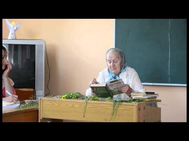 Встреча с Зайцевой Е. Ф. в Православном центре РАССВЕТ