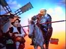 Куклы Дон Кихот и его телохранитель 29 04 1995