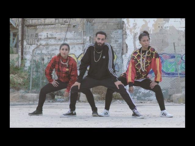 Orgonite Habibi Yaeni אורגונייט חביבי יעני Official Video