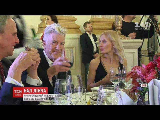Легендарний режисер Девід Лінч розповів про шлях до щастя під час вишуканої вечері