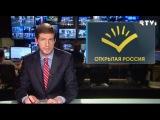 Международные новости RTVi с Тихоном Дзядко — 27 апреля 2017 года