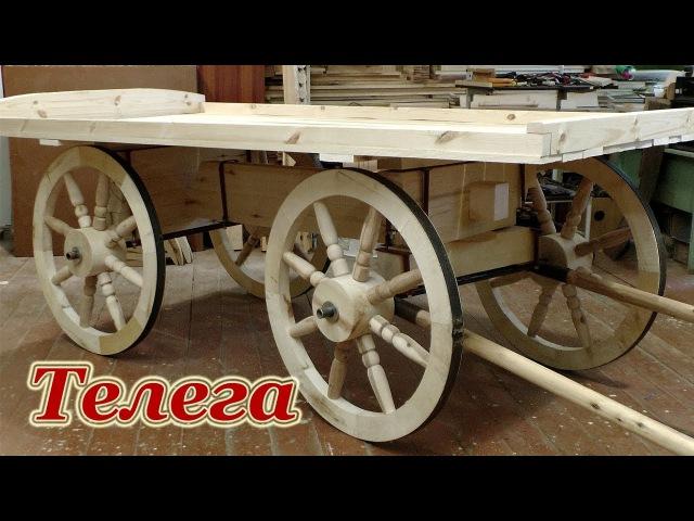 Конная телега своими руками Horse cart DIY