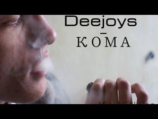 Deejoys-КОМА Official клип 2016