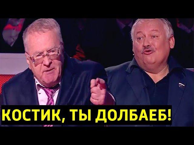 Скандал на шоу Соловьева! Жириновский на всю СТРАНУ покрыл матом соратника Путина по Едру