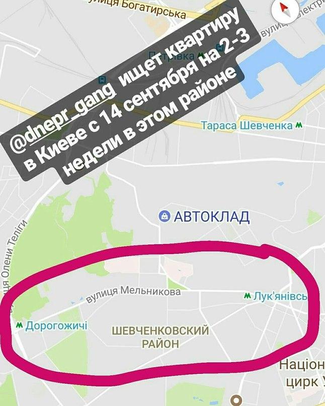 Максим Биев | Днепропетровск (Днепр)