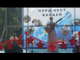 Красная птица_Ирина Клейман