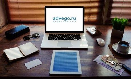 Как начать зарабатывать на Адвего? Помощь начинающему фрилансеру  Ад