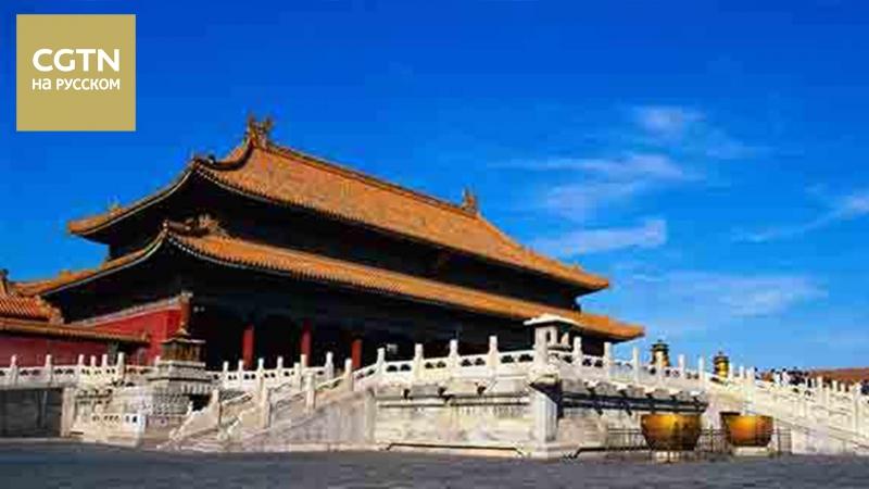 Музей императорского дворца Гугун опубликовал альбом чертежей центральной части Пекине, относящихся к 40-м гг. XX века