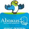 АБАКУС-ЛЮБЕРЦЫ|Центр ментальной арифметики