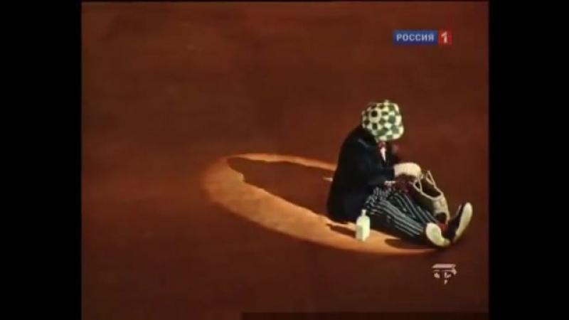 Олег Попов Солнечный клоун родом из детства