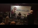 Оксана Казакова - Лето без тебя,как зима
