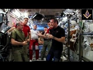 Астронавты Масоны Разоблачение