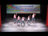 Танцевальный коллектив Экспромт - Танцы улиц