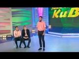 КВН Андрей Скороход Песни