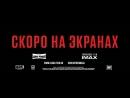 самые ожидаемые фильмы 2017 года трейлеры на русском топ 10 _ top 10