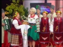 ансамбль Джерело на Фольк music - № 408 08 10 17 ч. 1