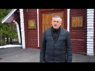 Свирская победа. История Ленинградской области от губернатора