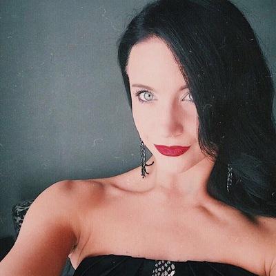 Katerina Bralyuk