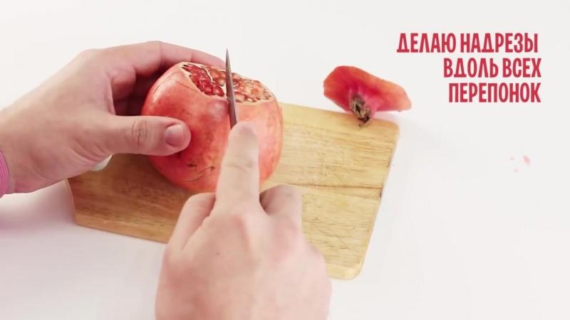 Лайфхакерша. 6 лайфхаков с фруктами