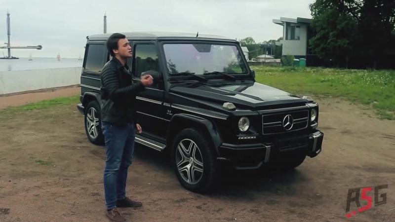 Гелик _ Mercedes Benz G63 AMG