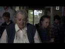 Чудо Коквилла / The Cokeville Miracle 2015 Жанр триллер, драма, детектив, семейный, история