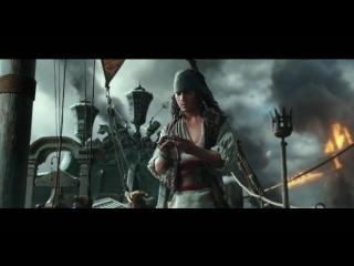 Пираты Карибского моря Мертвецы не рассказывают сказки второй трейлер