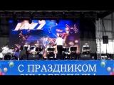 Эстрадно - духовой оркестр