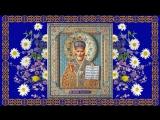 Православный календарь. 22 мая, 2017г. Перенесение мощей святителя Николая из Ми