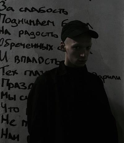 Georgy Strogonov