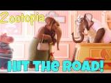Фраза HIT THE ROAD! из Зверополиса / Zootopia